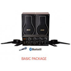BMB BASIC PACKAGE HOME SERIES